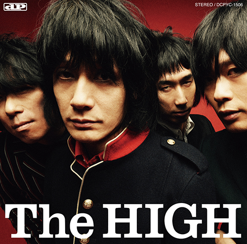 TheHIGH_1st_jake_OK_s