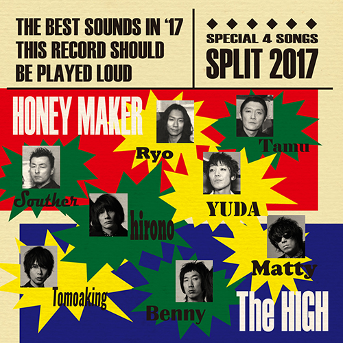 The HIGH × HONEY MAKER スプリットCD
