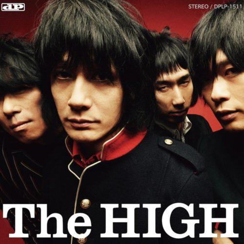 The HIGH [Analog]