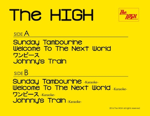The HIGH デモ カセットテープ